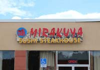 Mirakuya Sushi Steakhouse